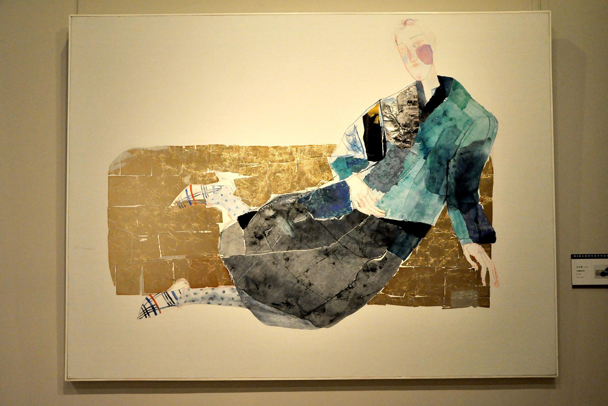综合材料_第六届全国青年美术作品展——综合材料绘画