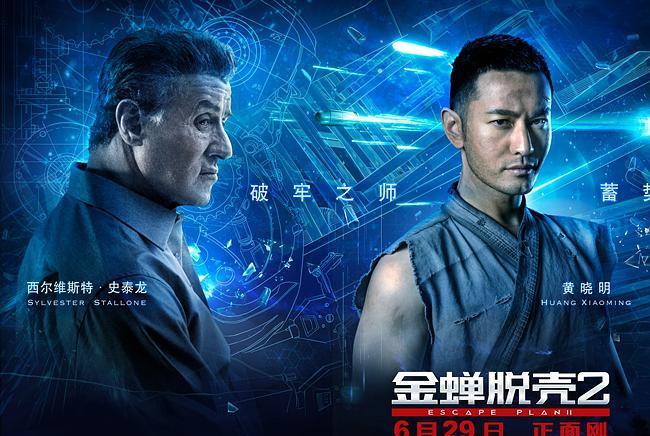 《金蝉脱壳2》上映,黄晓明靠一人之力撑起华人演员的魅力