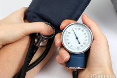 得了高血压,是否要长期服降压药?有两种情况,可以停用