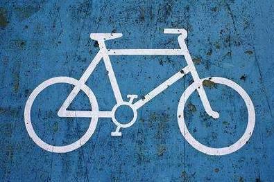 我省共享单车发展研究课题通过评审