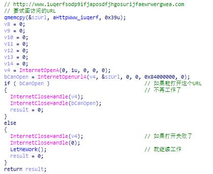 安全厂商出乌龙 WannaCry病毒暂无2.0变种的照片 - 3
