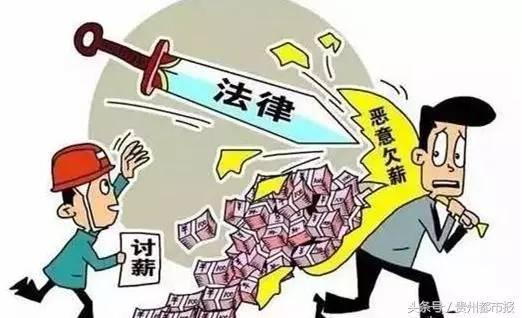 个人老板拖欠农民工工资最快最直接的解决_个人老板拖欠农民工工资怎么办? 包工头拖欠农民工工资怎么