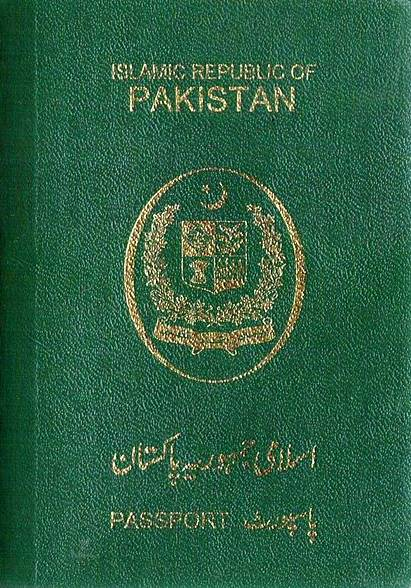 世界上最差的那几个护照!(还真不是中