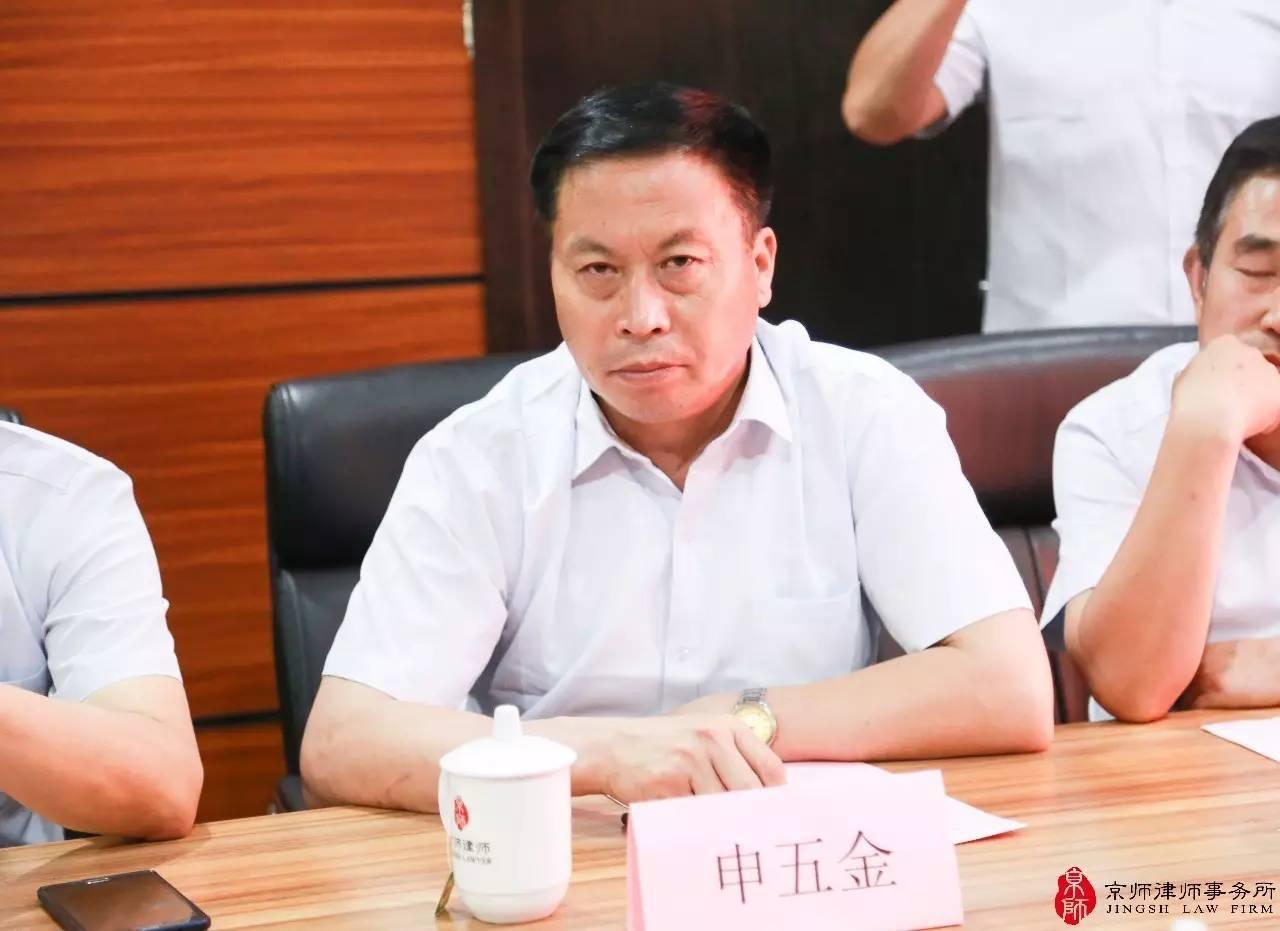 广源集团董事长_国岳集团董事长图片