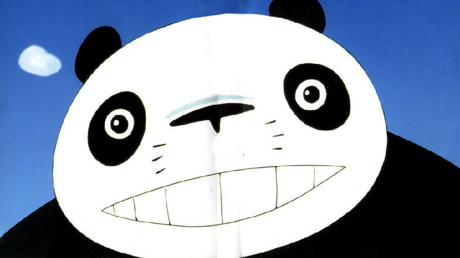 熊猫家族1