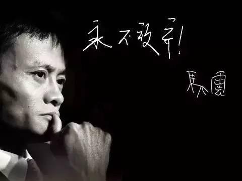阿里巴巴集团风水大局(三)西溪园区(胜天半子)插图(44)
