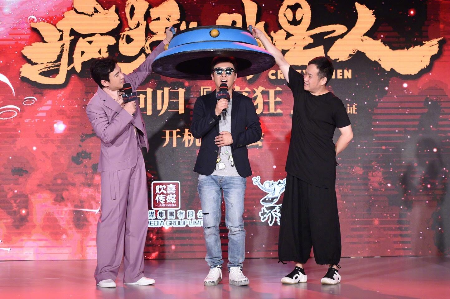 中国导演拍不了科幻片?宁浩《疯狂的外星人》开机的照片 - 1