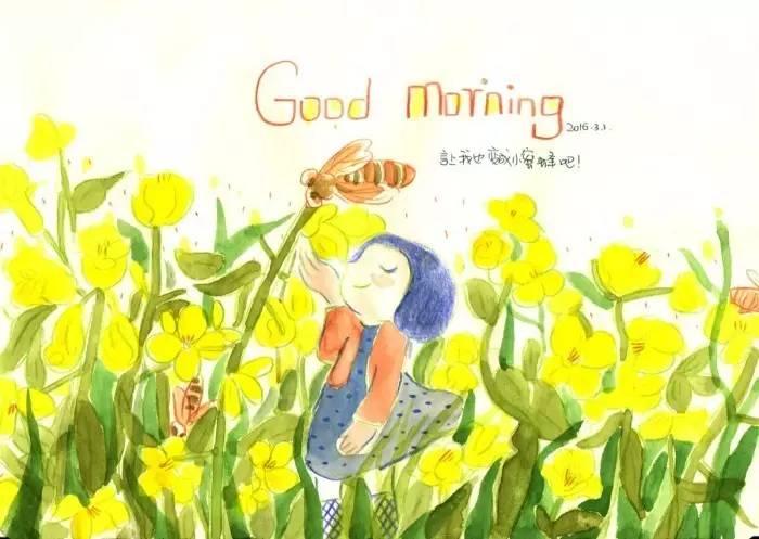 甜甜的早安语 最能打动人心的早安问候