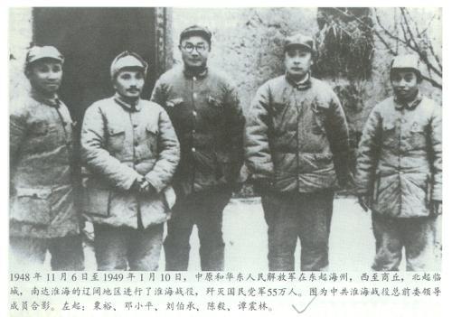 电影大决战淮海战役_电影《大决战》中有关淮海战役缺失的史实