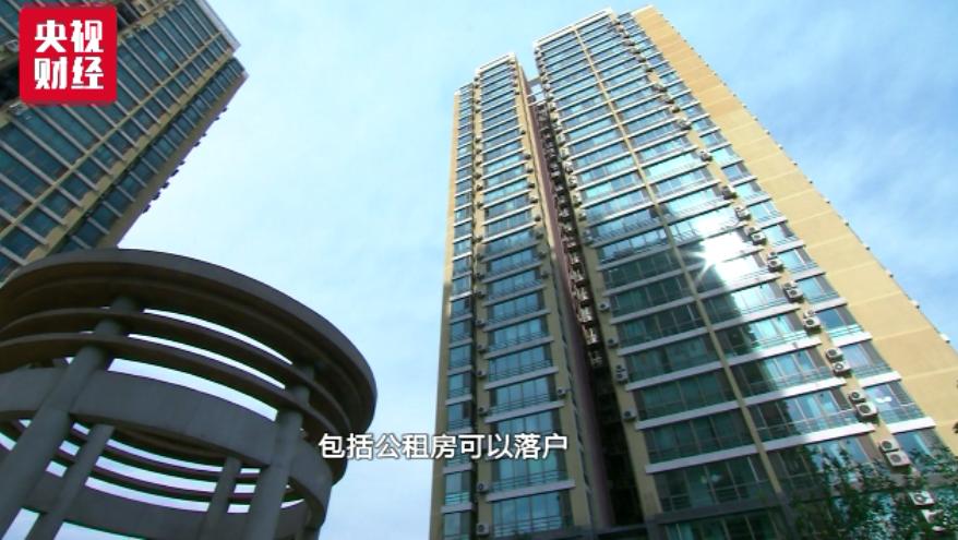 专家独家解读北京租房新政:对房价走势、租